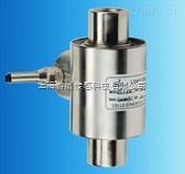 EVT-20D-大噸位拉力傳感器│大量程柱式拉壓力傳感器│80T拉力傳感器EVT-20D