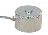 EVT-14Q-微型壓力傳感器│小尺寸測力傳感器│小型稱重傳感器EVT-14Q
