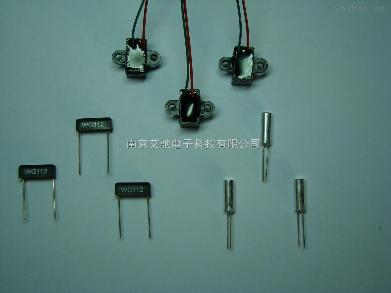 流量仪表流量计用韦根传感器系列产品