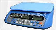 香山計價秤ACS-JC61計價桌秤30kg三防設計