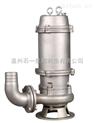不锈钢304耐腐蚀污水提升排污泵