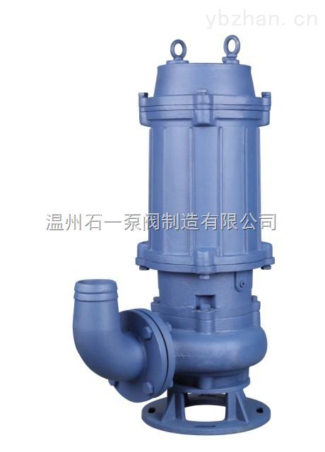 QW微型3KW带切割农用井用化工潜水泵 高效无堵塞排污泵