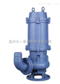 WQ固定式無堵塞潛水排污泵