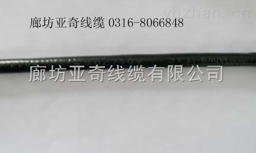 ZR-KFVP耐高温控制阻燃电缆-河北电缆厂报价
