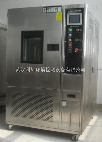 武汉高低温试验箱价格