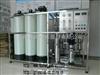 1噸-1000L-1立方每小時反滲透純水設備