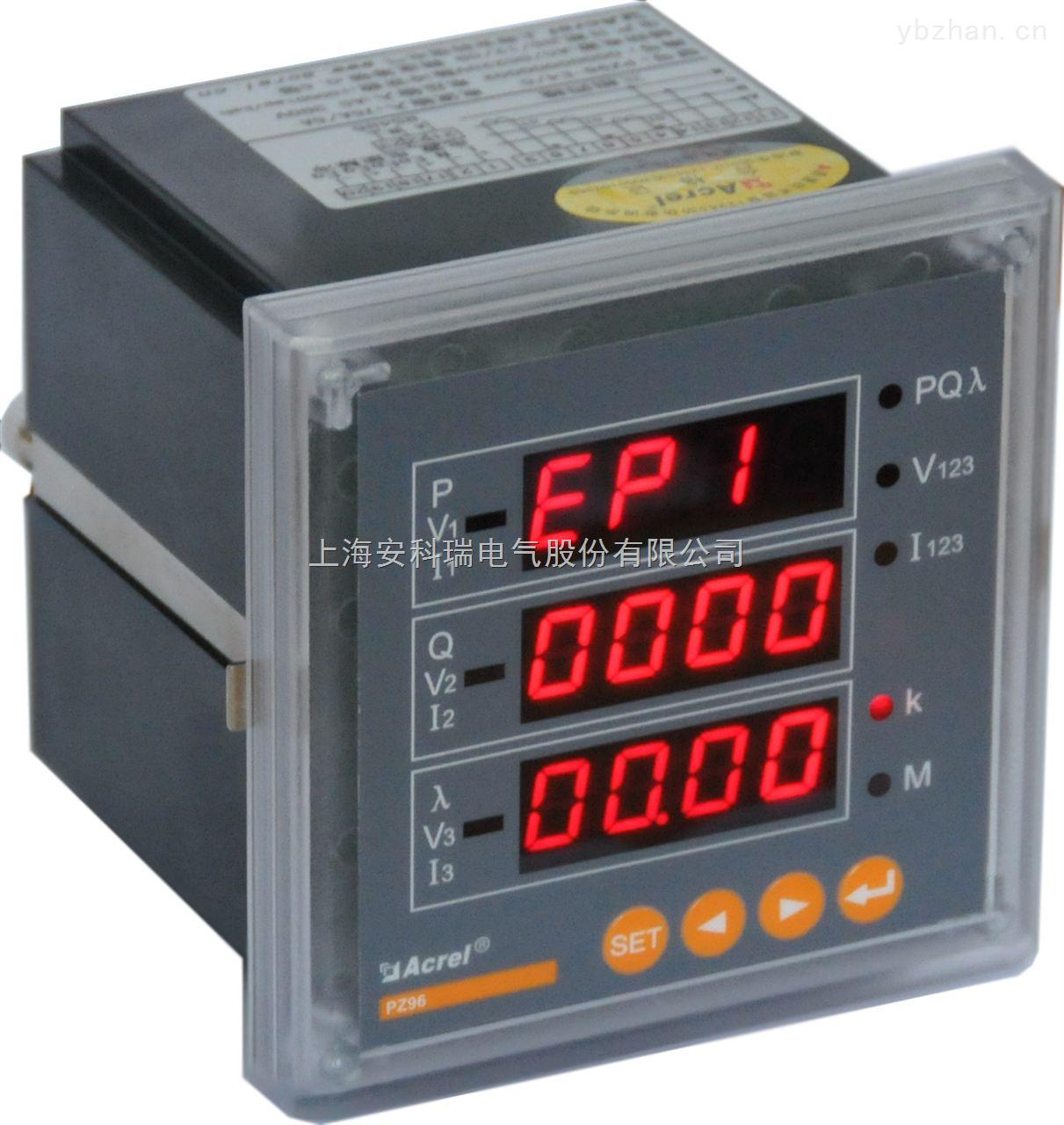 安科瑞 PZ96-P4多功能电力仪表
