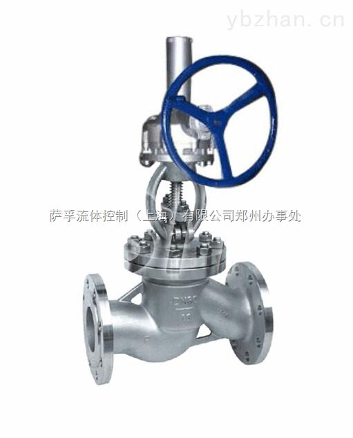 鄭州閥門-鄭州J541W-16P不銹鋼錐齒輪截止閥