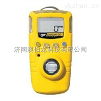 原裝現貨 防水型 便攜式BW GAXT 硫化氫檢測儀