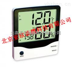 DP-2454-數字溫濕度計/溫濕度計/數字溫濕度儀