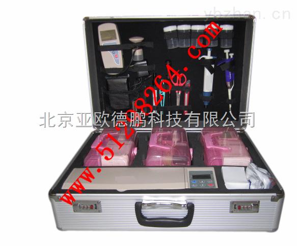 DP-TMX-032-食品安全快速检测箱/食品安全快速检测仪