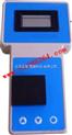 便攜式余氯總氯檢測儀/余氯總氯檢測儀