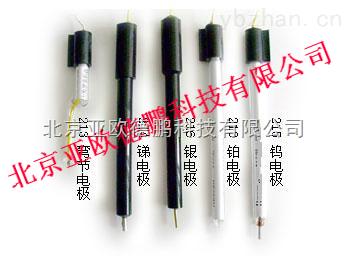 DP-21系列-鉑電極/金屬電極
