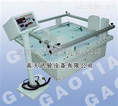 GT-MZ-100武汉颠簸振动台、模拟汽车颠簸振动试验台
