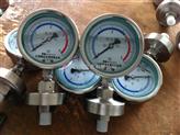 YTPN-100/150耐震隔膜壓力表