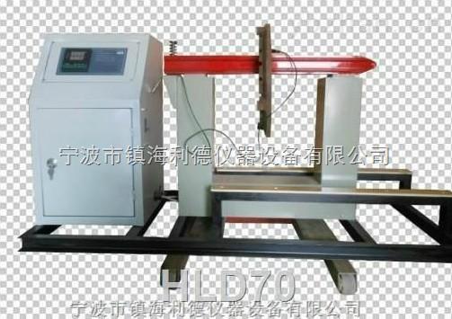 大型轴承加热器 感应加热器HLD70