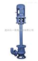 45KW大口徑250 液下無堵塞大型排污泵 廠家直銷 優質液下泵雙管