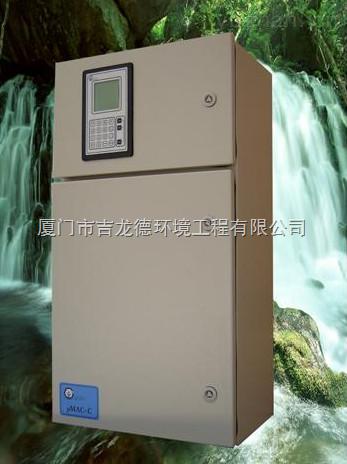 UMAC C SAC/COD/TOC-在線UV法SAC/COD/TOC分析儀