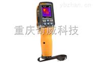 福禄克VT04 可视红外测温仪