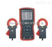 ETCR4200A-ETCR4200A-智能型相位伏安表