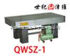 QWSZ-1-气垫精密光学平台