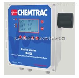 颗粒物计数仪 PC4400