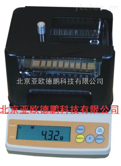 DP-300EW/600EW-臺式塑料密度計/塑料顆粒密度計/新品塑料密度計