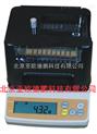 臺式塑料密度計/塑料顆粒密度計/新品塑料密度計