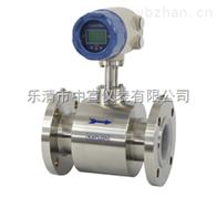 ZX-LDD卫生型电磁流量计