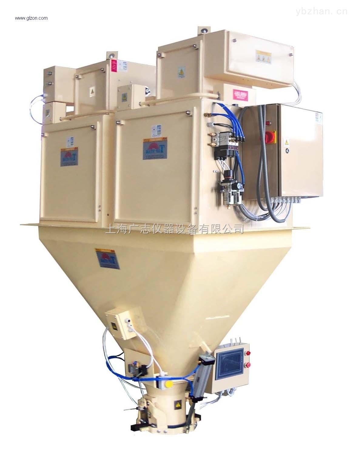 供应2DCS-50GN型重力喂料定量包装双秤厂家直销