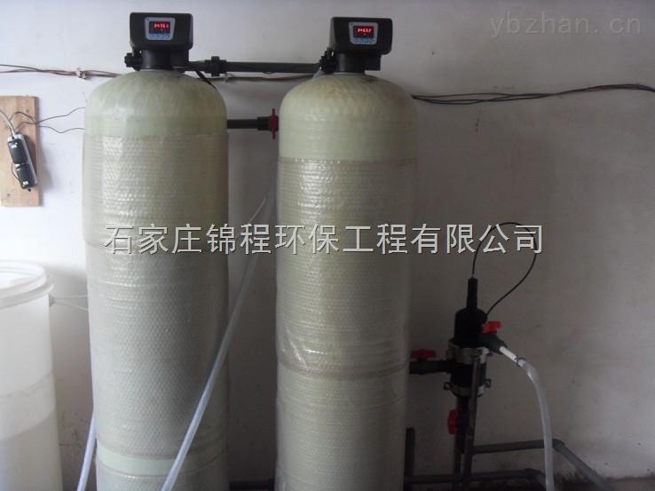 全自动软化水设备平顶山无人值守换热站专用水处理设备