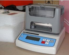 高精度黄金纯度测量仪