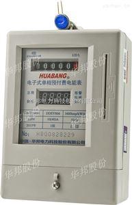 供应湖南插卡式单相电度表厂家