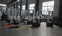 硅酸钙板抗折试验机厂家