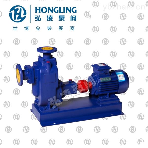 供应ZX25-3.2-32自吸泵