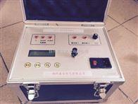 JBLD-II漏电保护器测试仪