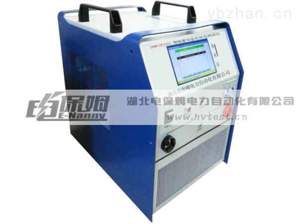 智能蓄电池充放电测试仪