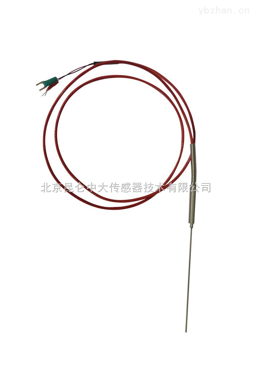 北京鎧裝熱電阻溫度傳感器廠家在哪里?看看昆侖中大是不是適合您