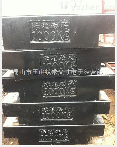 1T钢包铸铁砝码,M1级铸铁砝码表面硬度