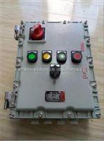 BXK供应控制防爆电机现场防爆配电箱/防爆动力配电箱