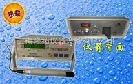 FYTH-2智能溫濕度記錄儀/安裝U盤/調取37年的記錄