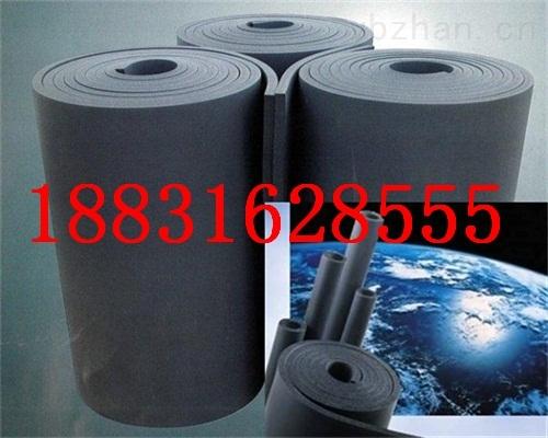 庆阳铝箔贴面橡塑海绵板供应商