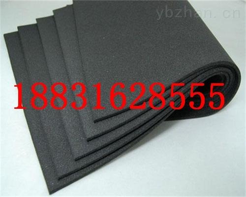 空调橡塑保温板质量保证