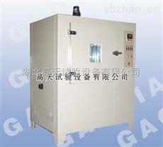 GT-TD低气压试验箱