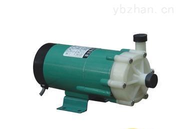 供应MP-6R磁力泵
