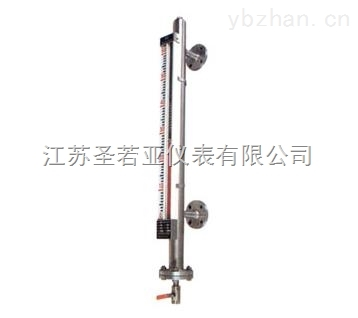 SRYUDZ-100P优质磁翻板液位计供应