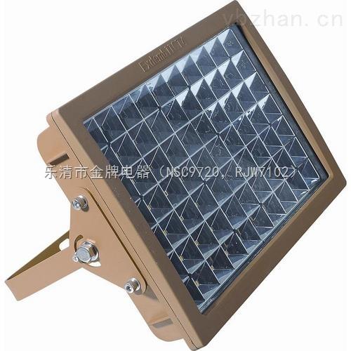 免维护节能大功率LED防爆灯