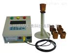炉前铁水碳硅分析仪 高速分析仪SD-2