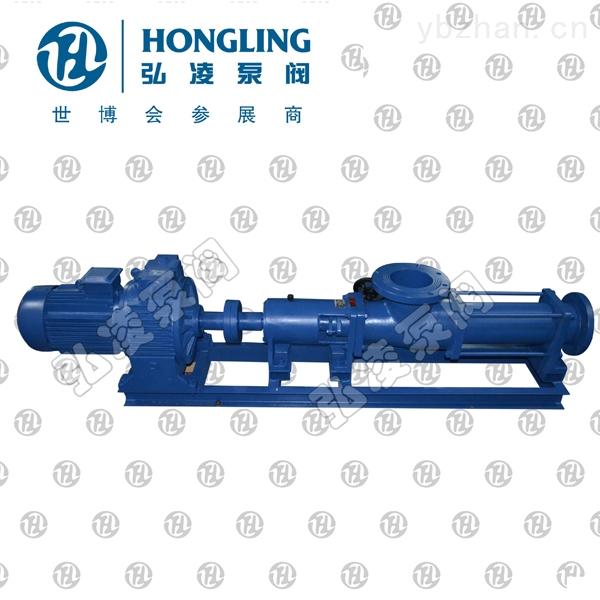 供应G30-1螺杆泵,G型螺杆泵,卧式螺杆泵选型,不锈钢单螺杆泵