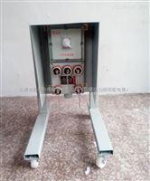 户外移动式防爆检修电源插座箱/移动式防爆电源动力检修插座箱